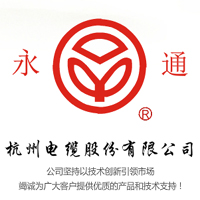 中国电缆网 www.chinacable.com.cn